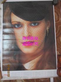 1986年单张日历:美女