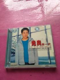 光良第一次CD