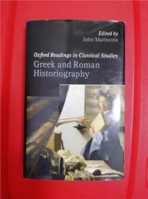 Greek and Roman Historiography (希腊与罗马之史学)研究文集