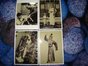 梅兰芳 黑白老照片  17 cm x12cm     34张 梅韵悠长