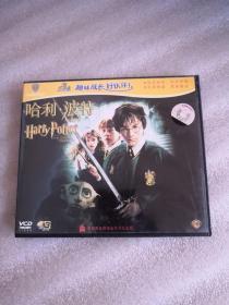 哈利波特与密室3VCD