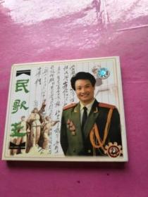 民歌王 CD