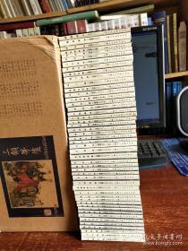 连环画 三国演义 48册全  如图 1979年一版二印