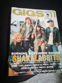 买满就送 日版音乐杂志 GIGS 2004.11 内有一张贴纸