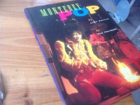 买满就送 1967年蒙特利尔POP音乐节记事