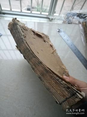 医方辨难大成卷十,文昌帝君飞鸾降著。一百多个筒子页超厚一本。