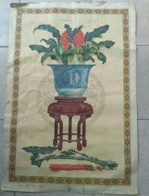 1958年年画万年如意77*53cm
