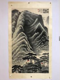 李可染井冈山