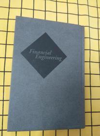 金融工学の悪魔(日文原版)