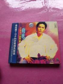 梁朝伟MTV动感 CD