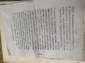 3147:严开顺同志的先进事迹 (严开顺上海滑稽剧团任演员)