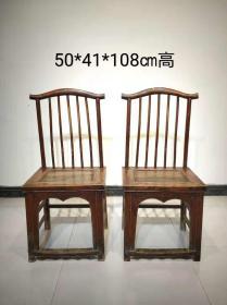 清晚期  灯挂椅一对,品相一流,完整素雅!尺寸:50*41*108㎝高
