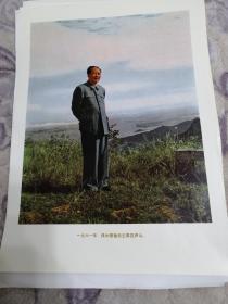 一九六一年,伟大领袖毛主席在庐山。