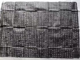 唐《高力士墓志铭》张少悌书