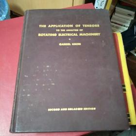 the application of tensors to the analysis of rotating electrical machinery1942年版
