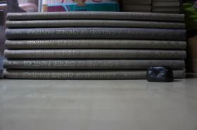 1967年香港开发股份有限公司4开精装:艺苑遗珍  名画书法7册全套