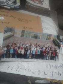 郑州大学原医学院二十四期学员返校留念