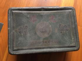 民国光华牌香烟铁盒子一个
