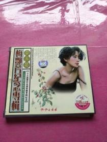 梅兰芳纪念专辑 女人花DVD