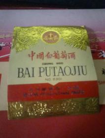 酒标:中国白葡萄酒标