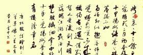 【保真】实力书法家董云忠草书作品:杜牧诗三首
