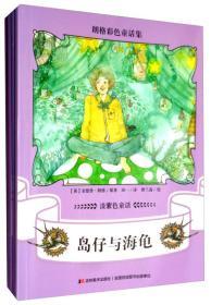 正版sj-9787557509613-朗格彩色童话集:淡紫色童话(全7册)