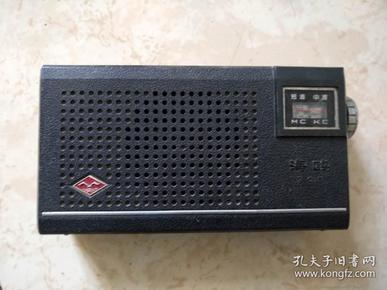 娴烽弗705��瀵间��堕�虫�轰���