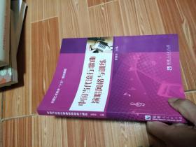 中国当代流行歌曲演唱风格与训练