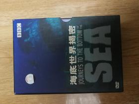 正版 BBC海底世界揭密 DVD