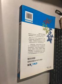 STM32系列ARM Cortex-M3微控制器原理与实践