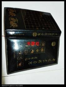 中国象棋台历(带微型棋盘棋子)