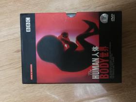 正版 BBC人体世界 DVD