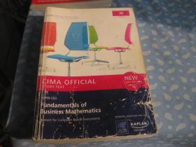 CIMA OFFICIAL STUDY TEXT  PAPER C03 Fundamentals of  Business Mathematics