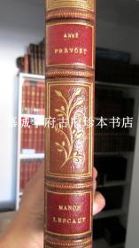 1878年大开本/名家署名皮装/烫金/书顶刷金/毛边/钢版插图本/法文原版/勒萨热LA SAGE《吉尔·布拉斯》(GIL BLAS),中文有杨绛的最佳译本