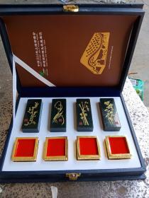 新疆和田玉印章,梅兰竹菊珍藏版