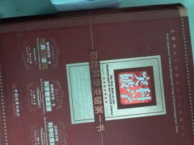 突破科学-职能科学突破第一书-(全五册)  带函套  4.5公斤