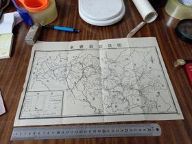 七八十年代:永春县政区图(尺寸长38cm宽25Cm)