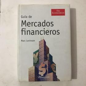 Mercados financieros 精装