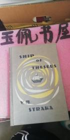 SHIP OF TJESEUS