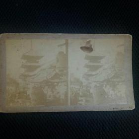 清代蛋白立体老照片(朝拜塔庙)。
