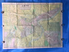 根据《新测上海地图》(1932年版)复制 Copy according to