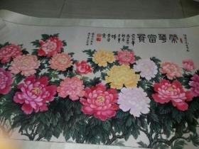 李平     牡丹花    (大幅)