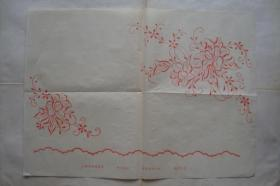 绣花纸样 上海市豫园商场 4 开1张