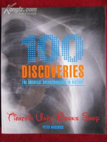 100 Discoveries: The Greatest Breakthroughs In History(英语原版 软精装本)100项发现:历史上最伟大的突破