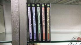タロックウォーズ1-5  氷室奈美  集英社  日文原版32开漫画