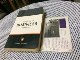 英文原版  the new penguin   Business Dictionary   新企鹅商业词典
