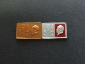 珍贵文革毛主席像章,为人民服务,珍珠光泽像章一对儿,微雕头像,有机玻璃精制,漂亮少见——5106