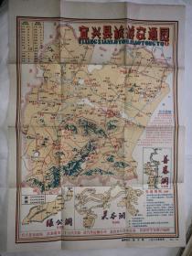宜兴县旅游交通图