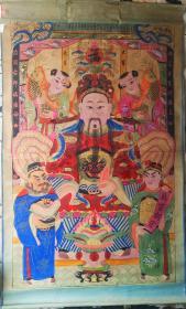 清代《到代》   木板套色加手绘      巨幅年画    保真保老