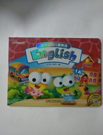 励步国际儿童英语